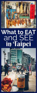 There are many interesting foods to try in Taipei, Taiwan. Some were a bit too interesting. Find out what's good and what you may want to avoid.