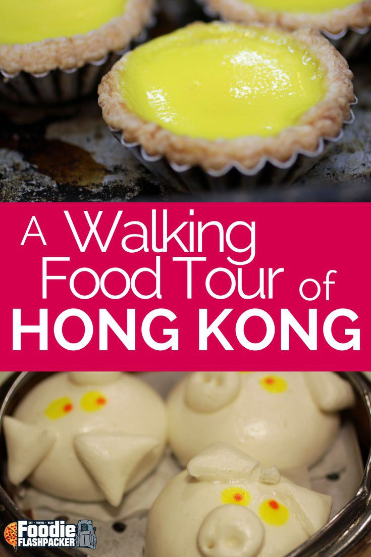 Check out this walking food tour! Easily the highlight of my time in Hong Kong was the walking food tour that I was invited to join. In this post I'll show you my favorites and even the one dish from the tour I didn't like.
