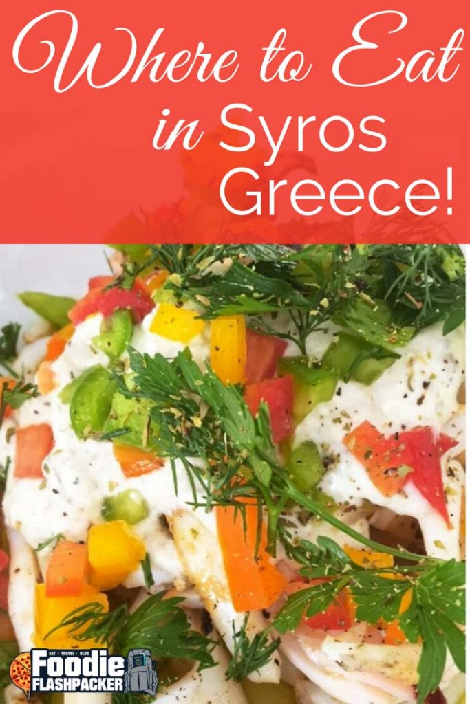 If you're traveling to Syros in Greece, you'll want to check out these restaurants for some of the best foods you've ever tasted.