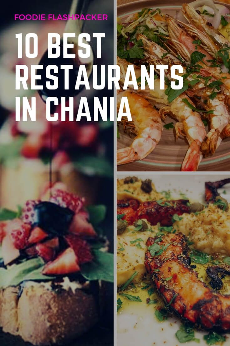 chania restaurants