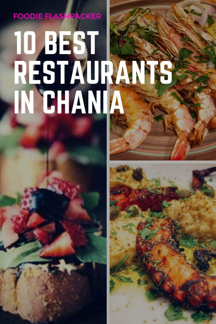 The 10 Best Chania Restaurants - Where to Eat on Chania, Crete, Greece