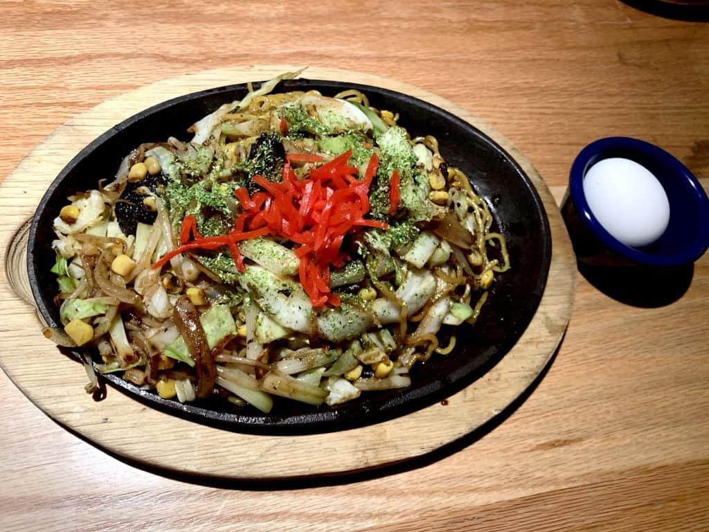 7 Must-Try D.C. Navy Yard Restaurants:   Vegtable Yakisoba with Onsen Egg